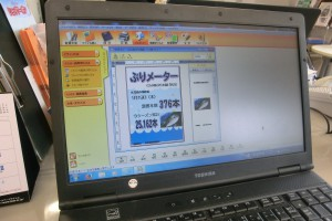 CIMG0382
